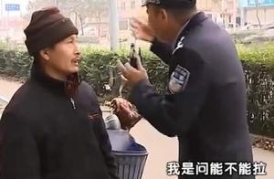 谭警官爆笑采访的名场面背后,我看到的是生活