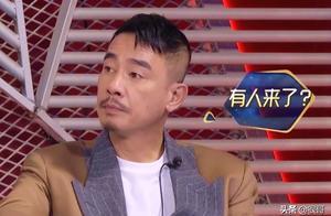 陈小春亮相《我们的歌》,桀骜少年变成了随和大叔,差点没认出来
