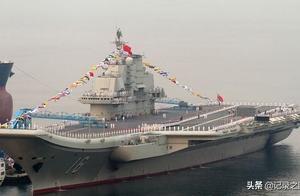 详细介绍中国航母8年的发展历程,每一次的进步都具有重要意义