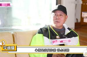 李诚儒自曝已退出《演员》!怒斥节目不公平,还吐槽小鲜肉片酬高