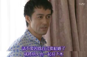 日本政府头疼!日本年轻男女不婚率急剧攀升,这是为什么?