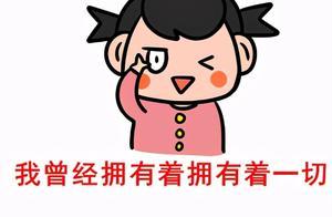 「注意了」双十一省钱秘笈-全网zui简单!粗暴