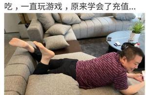 """宅在家里的岳云鹏被老婆""""嫌弃""""得知他一天都在干啥,换我也嫌弃"""