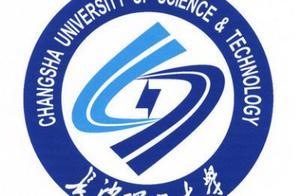 长沙理工大学考研优势学科专业全方位了解!(值得报考)