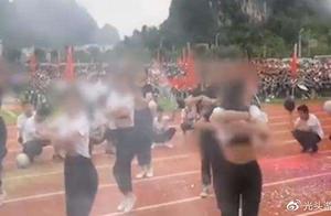 """中学女生运动会开幕式表演""""撩衣舞"""",无须过度解读"""
