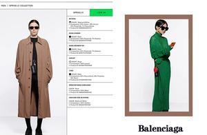 将日常元素融入高级时装 | Balenciaga 2021 早春系列