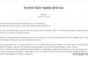 韩国仁川高中生接种流感疫苗后死亡,警方却称疑似自杀,家属不满