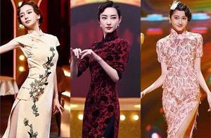 为何女星很少穿旗袍上节目?看清杨颖在《王牌》后,你就明白了!