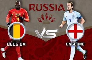 """欧国联:比利时vs英格兰 三狮军团""""虎口夺食""""?"""