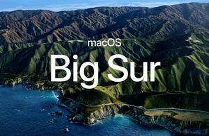 MacOS Big Sur下载现已可用,下面是下载安装方法