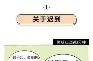 """上海囡囡的大型""""双标""""现场!戳中你了么?"""