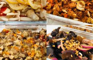 3个月减重27斤的日常餐单(附做法)