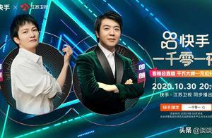 10月30日【周五】综艺看点清单~晚会超强阵容、德云团综收官