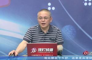 「策略」陈铭:没多周期拐头向上前不用急