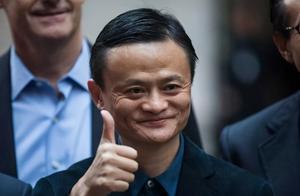 马云身家超越马化腾 时隔六个月再度登顶中国首富