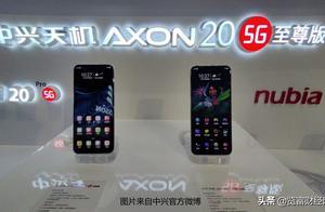 中兴通讯:5G商用持续加速,全球首款屏下摄像手机面世