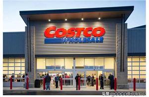 大陆首家Costco在沪开业,顾客爆满导致半天就歇业