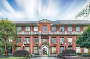 """去985""""重读""""本科的机会来了!湖南15所高校第二学位重启招生"""
