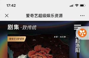 风起洛阳开机 主演:  黄轩,王一博 ,宋茜