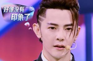 汪东城舞台失误没有画脸,有谁注意李泽锋说了什么?情商好高