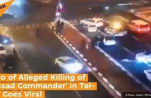 网易首页 > 新闻中心 > 新闻 > 正文外媒:摩萨德指挥官疑似在以色列首都遭枪杀