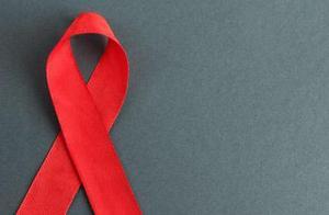 云南省出新规:向伴侣隐瞒艾滋病将被追究刑事责任