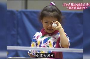 一个爱哭鼻子的小女孩,电视台为何要跟踪拍摄24年?