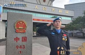 八桂十大移民警察候选人 | 蒋永平:发扬维和铁军精神 争当新时代国门卫士