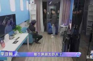 《追光吧哥哥》中尴尬的一幕,男嘉宾不愿与陈志朋同住,什么原因
