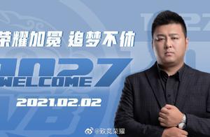 KPL:早有预兆!北京WB.TS官宣1027回归