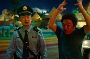 黄渤报警抓外星人,来的人是雷佳音,这个反应太搞笑了