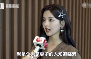 杨超越回应落户上海,其实她有自知之明,也是最佳人选