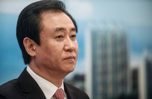 中国恒大、深深房重组将终止,1300亿战投基本谈妥处置方案