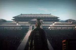 秦始皇在位时为何无人敢造反,看看五次巡视都做了什么,你就懂了