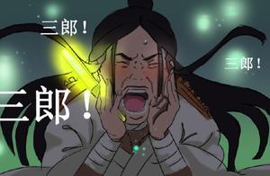 《天官》动画定档,绝美新PV来了,殿下新娘装惊艳,小花城露脸
