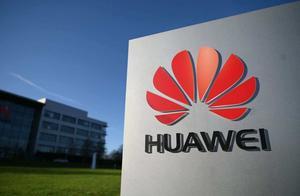 高通确认收到华为18亿美元专利费,已申请出货许可