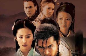 《仙剑奇侠传》官宣翻拍,他们将替代胡歌刘亦菲彭于晏安以轩