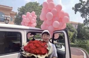 沈梦辰快乐家族为杜海涛庆生,并甜蜜祝福,你被鼾到了吗?