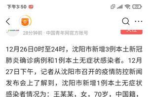 谱康医院:尹某某到过本院就诊传染给护士,但尹某某行程里没有呀
