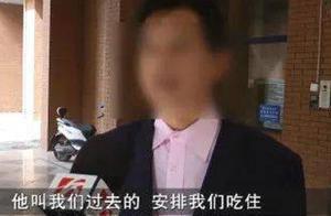 湖南58岁男子旅游,遭强制消费,被逼无奈花42万买房