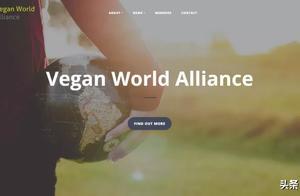 荷兰、澳州、新西兰、加拿大组成纯素世界联盟,推广纯素理念