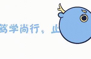 除夕贺岁,福牛如意 | 江南大学祝您新春快乐,牛年大吉!