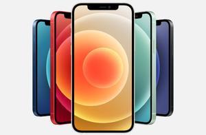 iPhone12首发成理财产品:原因有两点,果粉直呼伤不起