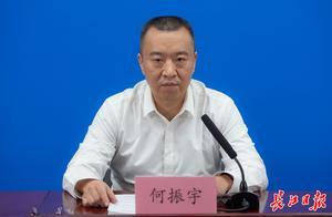 武汉市疾控中心专家提醒:烹饪冷冻食品温度要达到70℃以上