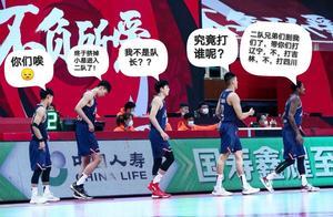 广东26分大胜四川,李原宇正能量,赛场需要激情也需要保护他人