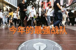 """""""组队去tou井盖?""""上海现S10世界赛logo,这就是魔都"""