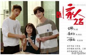 《演员2》丁程鑫王锵双双获S卡,辣目洋子备受好评结局却很尴尬