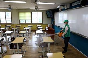 韩国在校上课才几天,又遇疫情高发,200多家学校被迫再次关闭