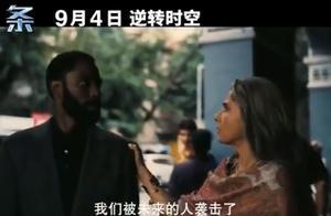 《信条》曝光中国独家预告;《黑豹》导演发长文悼念博斯曼
