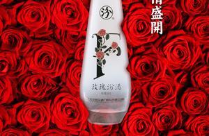 """联手26大品牌,汾酒小白瓶玩转""""520表白节"""""""